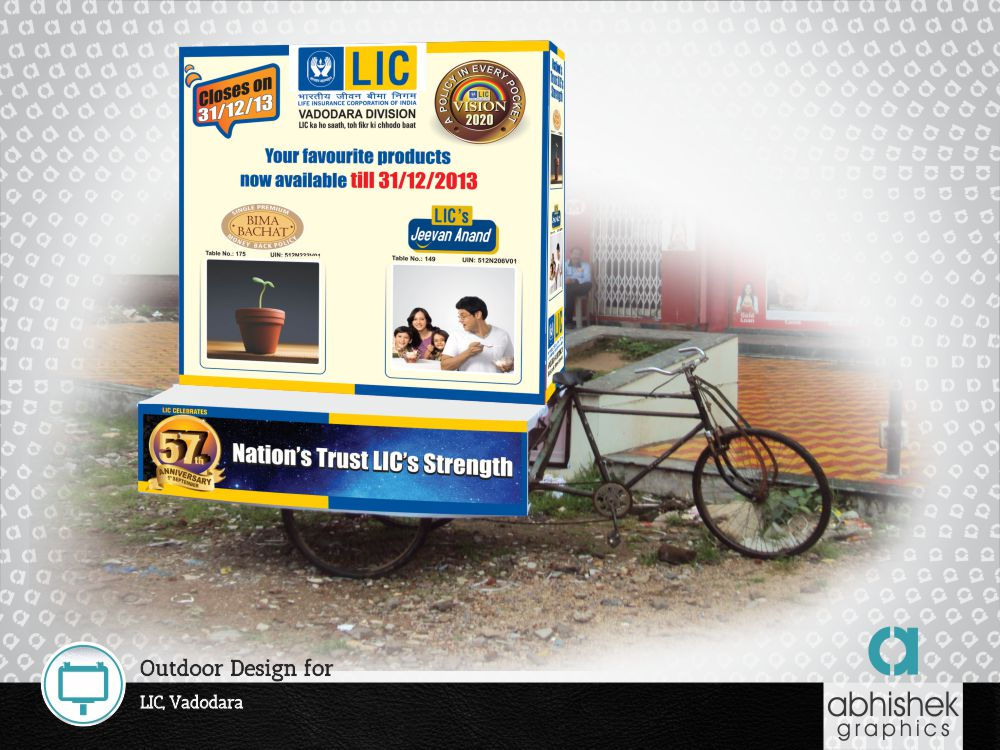 Out Door Design For LIC, Vadodara