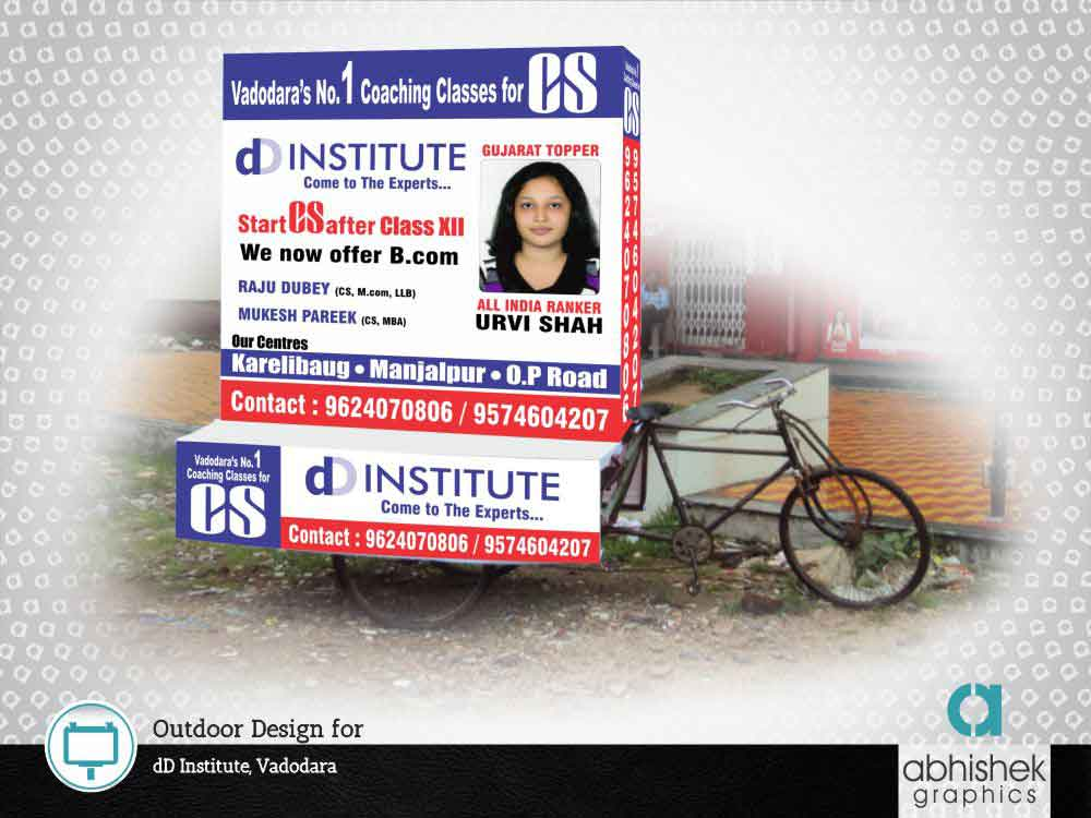 Out Door Design For dD Institute