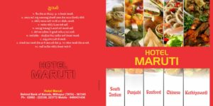 Restaurants menu design service in India, restaurants, hotel menu design, restaurants menu design, restaurants logos, restaurants brochure design, restaurants menu card, restaurants menu design service in Vadodara, Restaurants menu design service in india, restaurants , hotel menu design, restaurants menu design, restaurants logos, restaurants brochure design