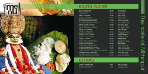 Restaurants menu design service in India, restaurants, hotel menu design, restaurants menu design, restaurants logos, restaurants brochure design, restaurants menu card, restaurants menu design service in Vadodara, Restaurant menu for South indian