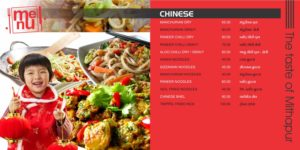 Restaurants menu design service in India, restaurants, hotel menu design, restaurants menu design, restaurants logos, restaurants brochure design, restaurants menu card, restaurants menu design service in Vadodara, restaurants menu for Chinese